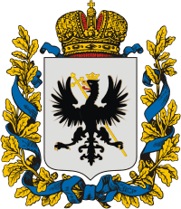 Coat of Arms of Chernigov Governorate
