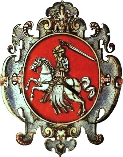 Gerb Litvy-2